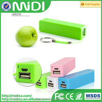 Rechargeable key ring PowerBanks 2600mah portable charger Power Bank for mobile phone