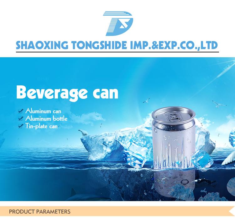En gros en métal vide facile à ouvrir client en aluminium jus bière canettes 250ML à vendre