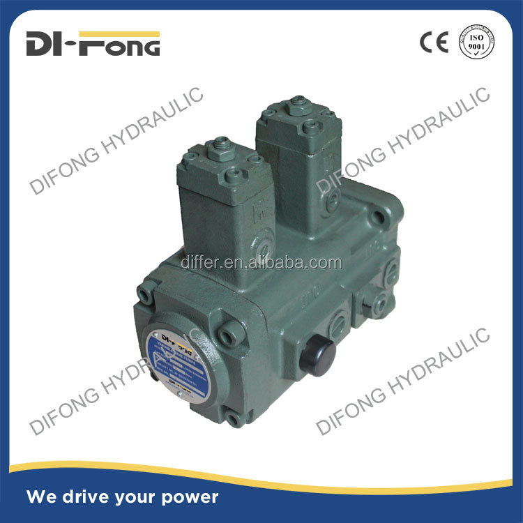 High quality Hydraulic variable displacement double vane pump