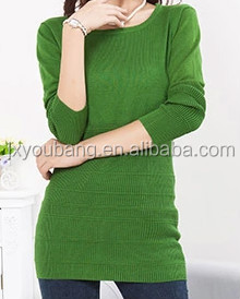 Handmade sweaters design for women for Decoration yennayer