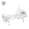 /product-detail/sy-r009-abs-two-function-cheap-nursing-care-bed-2-crank-hospital-bed-60378265545.html