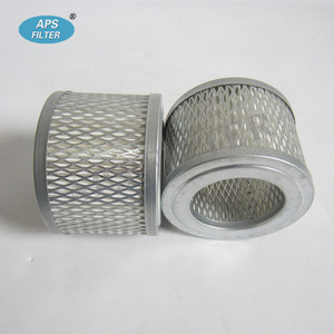 vacuum pump part air filter assembly intake filter core 0532000002