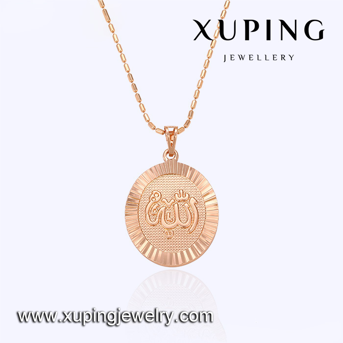 pendant island gold jewelry virgin store shopping coin collection yellow necklace islands