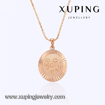 pure exhua gold women zhubao blossom cherry supermall double pendant simple cuihua
