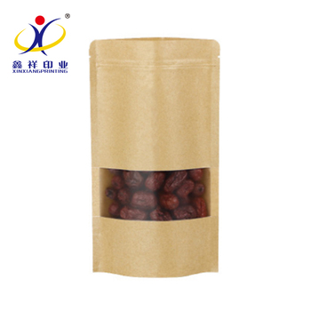 Custom New Style Cartoon Brown And Black  Recyclable Printed Paper Bag Zipper Paper Bags
