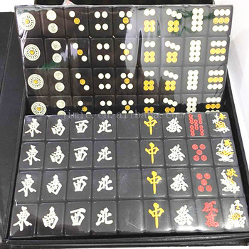 Plastic Japanese Mahjong Set - Buy Mahjong,Mahjong Set,Japanese Mahjong Set  Product on Alibaba com