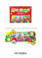 Yq5801 Yiqu 2014 New Design Baby Play Mat With Detachable Animals ...