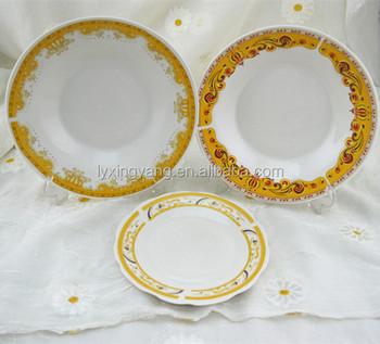 gold dinnerware set ceramic platefish design porcelain dinner plates  sc 1 st  Alibaba & Gold Dinnerware Set Ceramic PlateFish Design Porcelain Dinner ...