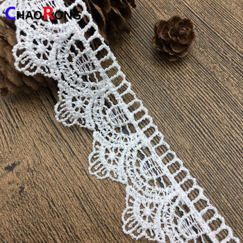 CRTLQ085 3.3cm french ivory eyelash border lace trim
