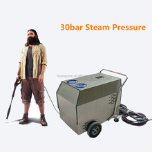 30bar Steam 70bar Cold Hot Water mobile industrial steam cleaning equipment