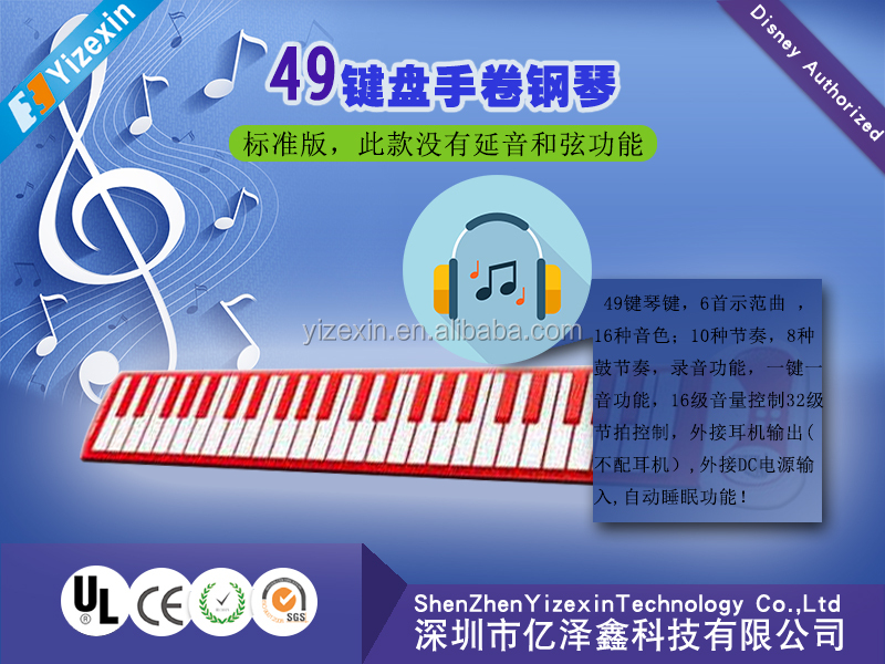 2016 new inventions practice roll up piano with product patent