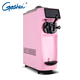 commercial Frozen yogurt trailer Taylor ice cream machine with different colors
