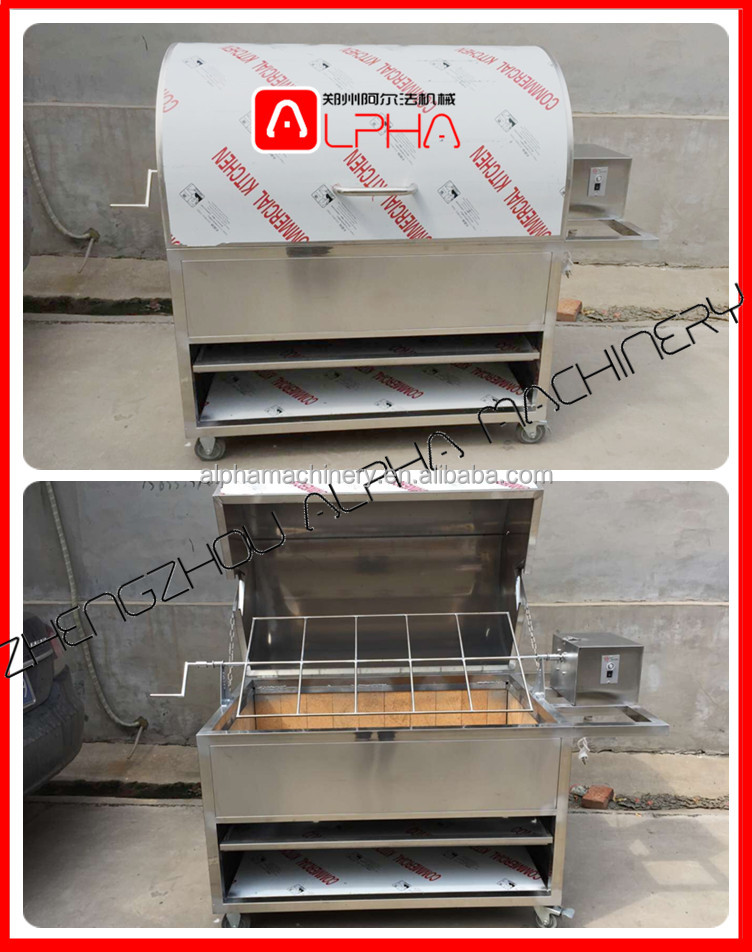 Factory directly price rotisserie oven and lamb rotisserie for sale