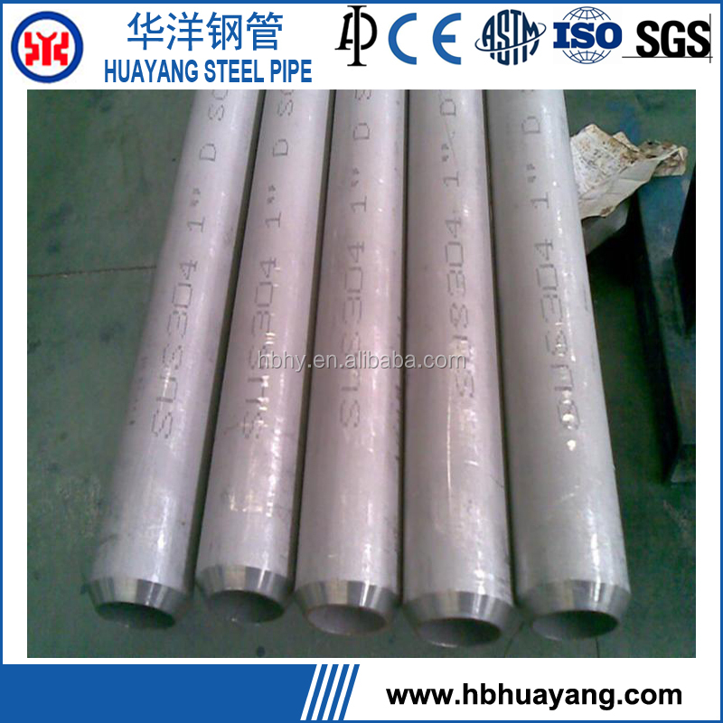ASTM A312 TP 304 Stainless Seamless Steel Pipe