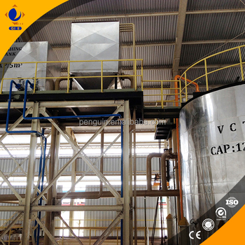 palm oil extraction machine,oil extraction centrifuge