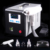 Low Price Q-switched ND YAG Laser Beauty Salon Equipment / Laser Tattoo Removal Machine