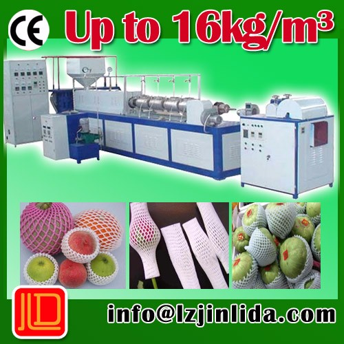 Low price fruit net bag packing machine for sale
