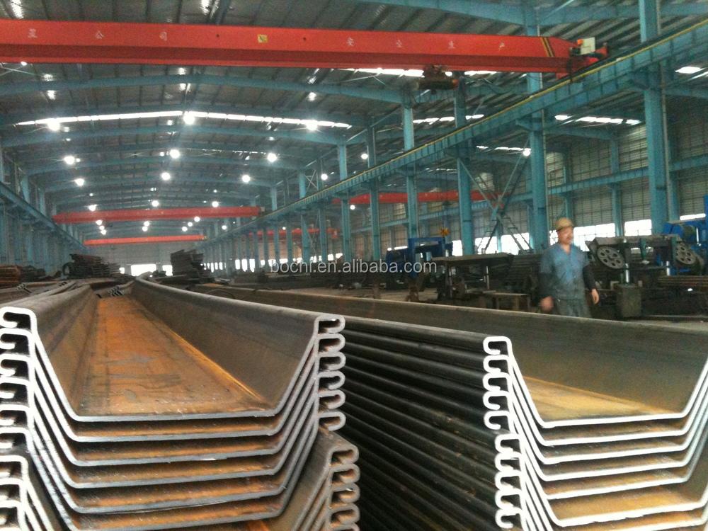 Chinese Z,Az,Hz,Oz,Pz,Pzc Profile Section Steel Sheet Pile