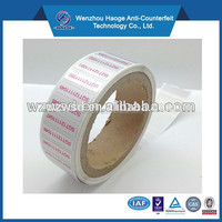 Variable data digital printing easy peal off sticker