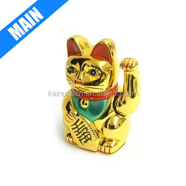 Feng Shui 13Cm Battery Operated Ceramic waving lucky cat