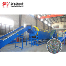 PET recycle plastic bottle flakes crushing and washing production line