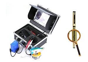 "Blueskysea Free Gift Gel Pen + 30M Fish Finder Underwater Fishing 7"" Video Display + Anti-Sunshine Folding Monitor"