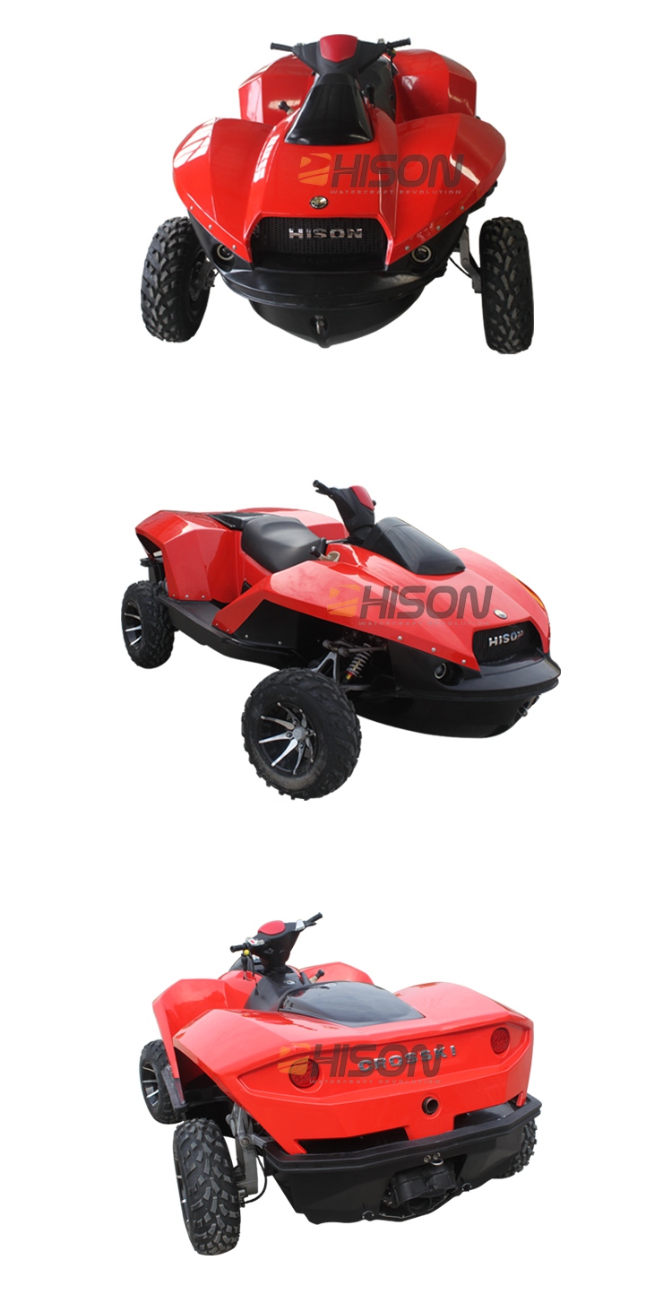2014 new design hison quadski atv jet ski for good price buy atv jet ski new design atv jet. Black Bedroom Furniture Sets. Home Design Ideas