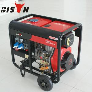 BISON China Zhejiang 5KW Air Cooled Three Phase Flywheel Electric Generator