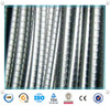 deformed steel bar, iron rods for construction/concrete