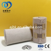 medical supplies rubber high elastic bandage