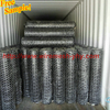 /product-detail/mole-control-netting-anping-hexagonal-mesh-1314180260.html