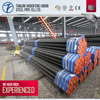 gb3087 grade 20 seamless steel pipe online product selling website