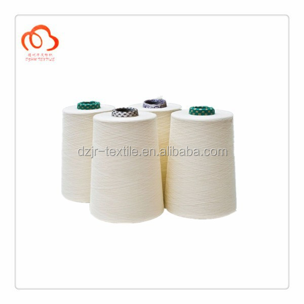 slub yarn 100% combed cotton yarn Ne 20/1 30/1 40/1