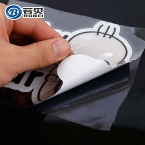 Hot sale Decorative high quality window car screen sticker