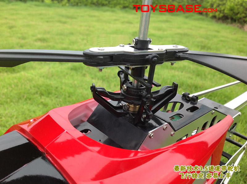 130cm BR6508 6508 2.4G outdoor rc helicopter rc big helicopter