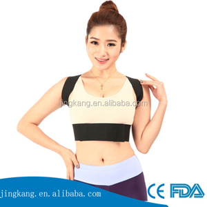 Spine Correction posture correction vest Orthosis back Support for back pain magnetic therapy