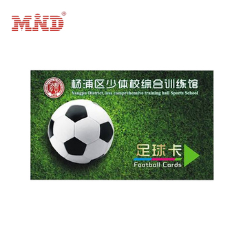 Print premium world cup business cards online for succeed man buy print premium world cup business cards online for succeed man reheart Image collections