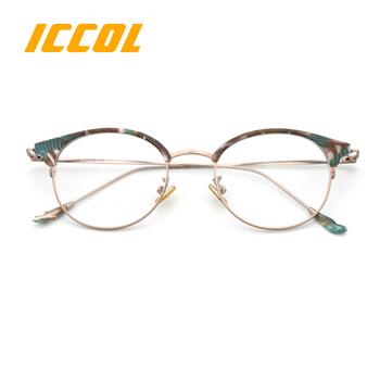 a3d7f8b3513 2017 newest design metal half diamond Korean style lady design optical  glasses frame
