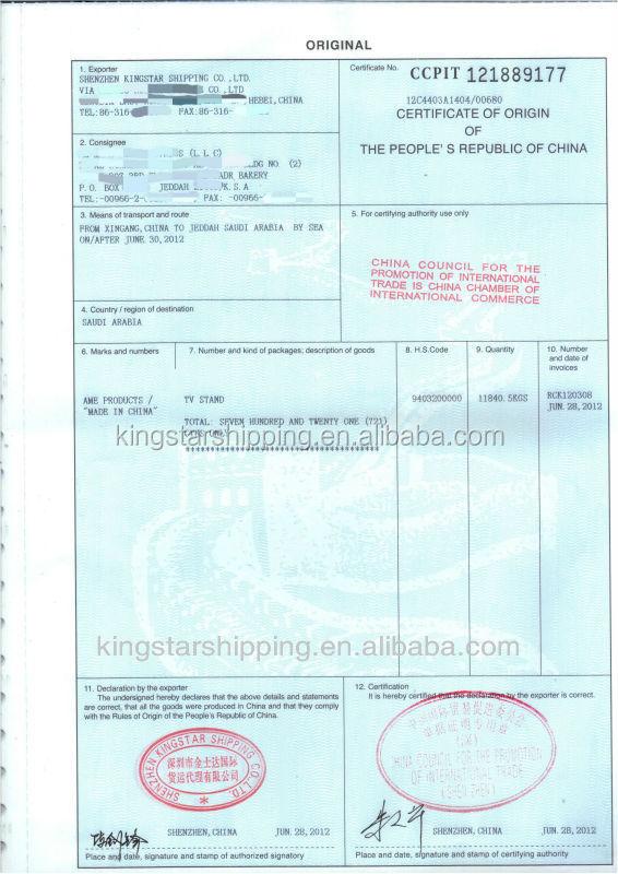 Certificate Of Origin Asia Pacific Trade Agreement Buy Trade