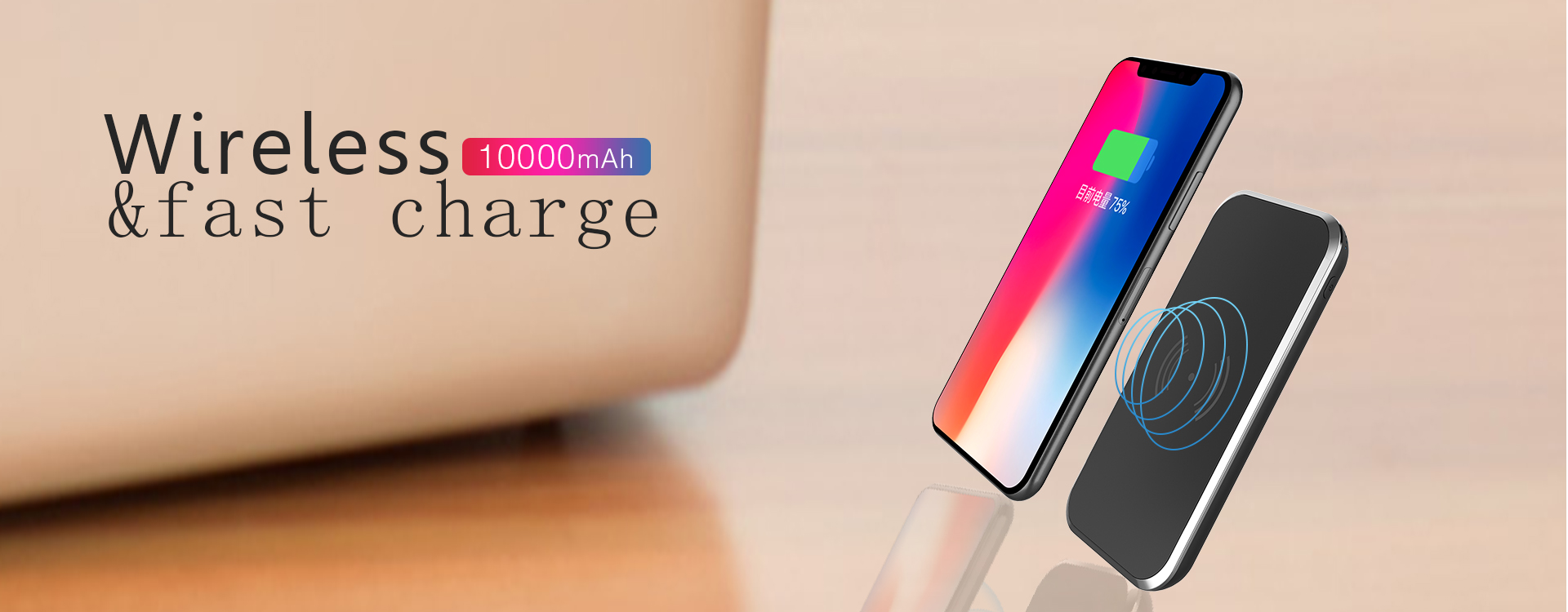 2019 New Arrivals Notebook QC 3.0 Wireless Charging Power Bank 10000mah