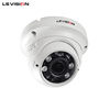/product-detail/ls-vision-starlight-2mp-remote-cctv-video-motion-detection-traffic-camera-security-60647055568.html