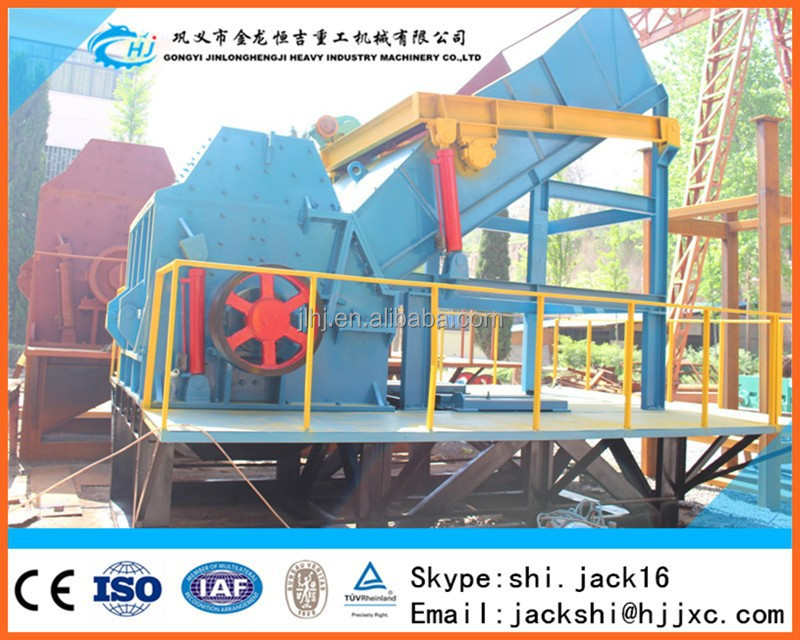 hot sale in China and best price scrap metal crusher/aluminum can recycling machine
