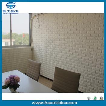 Interior Decorative Brick Walls/3d Brick Wall Panel Wall Wallpaper ...