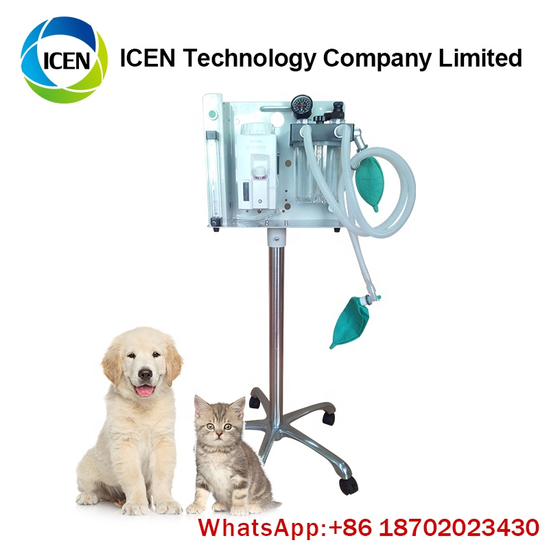 IN-E7600B Hospital surgical High technology Veterinary Anesthesia Machine