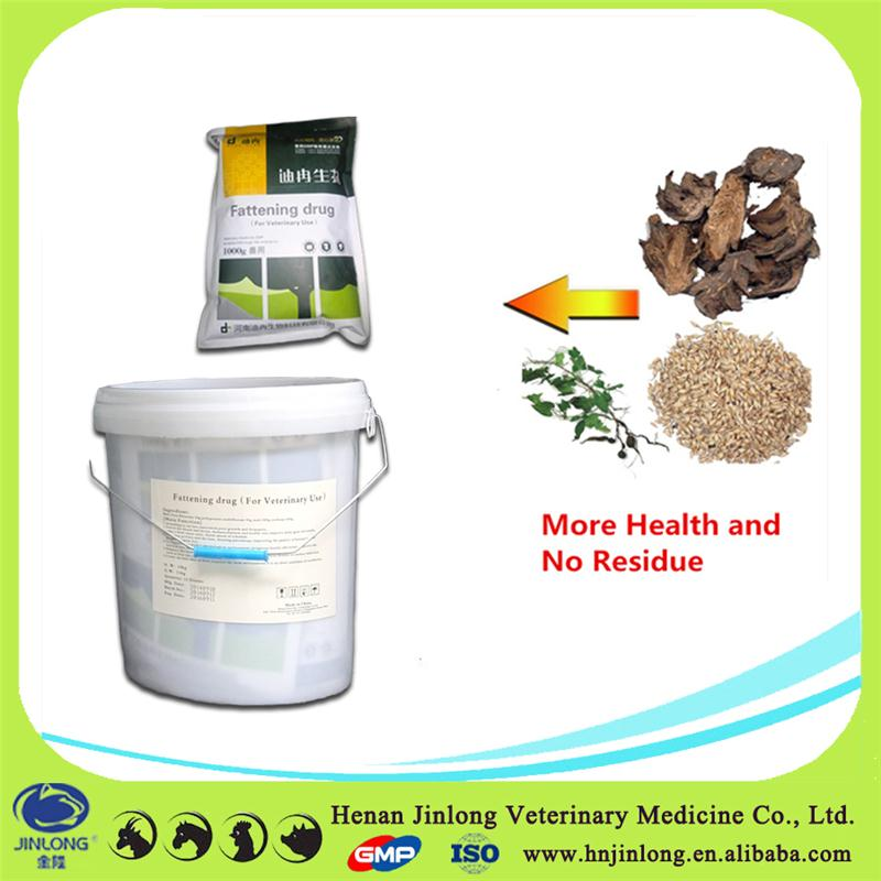 Pig Dewormer and Contain Growth Factor Make Pig Supper Appetite Fast Weight Gain
