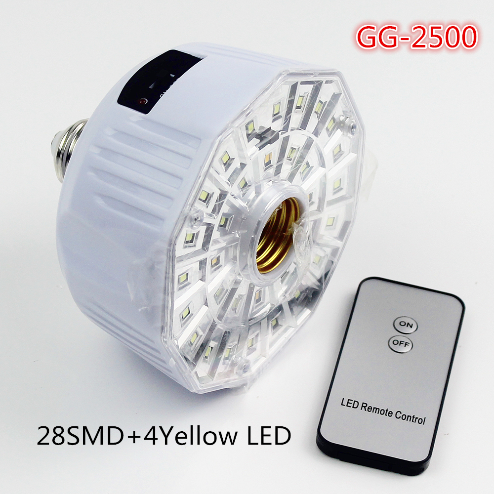 Indonesia 28 smd 4yellow LED emergency led rechargeable lamp with ... for Led Rechargeable Emergency Light With Remote  35fsj