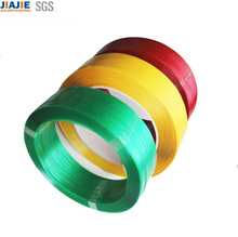 high tensile customized printed packing belt plastic strapping tape