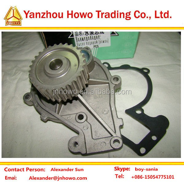 Water pump assembly,chery qq auto parts LQXT-SBZC For A3 M11