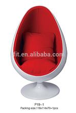 Promoci n ikea silla compras online de ikea silla - Silla huevo ikea ...