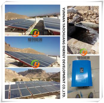 Solar Energy Price In Yemen,Saudi Arabia,Oman Yaochuang Energy Solar Water  Pump - Buy Solar Energy Price,Solar Water Pump In Yemen,Solar Pump Price